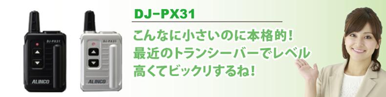 スマートフォン情報02